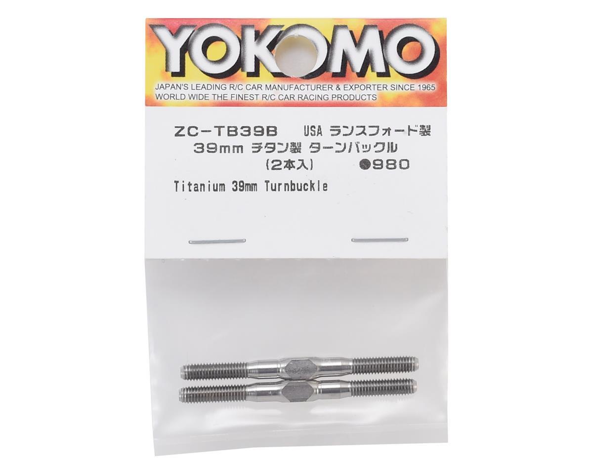 Yokomo BD7 39mm Titanium Turnbuckle (2)