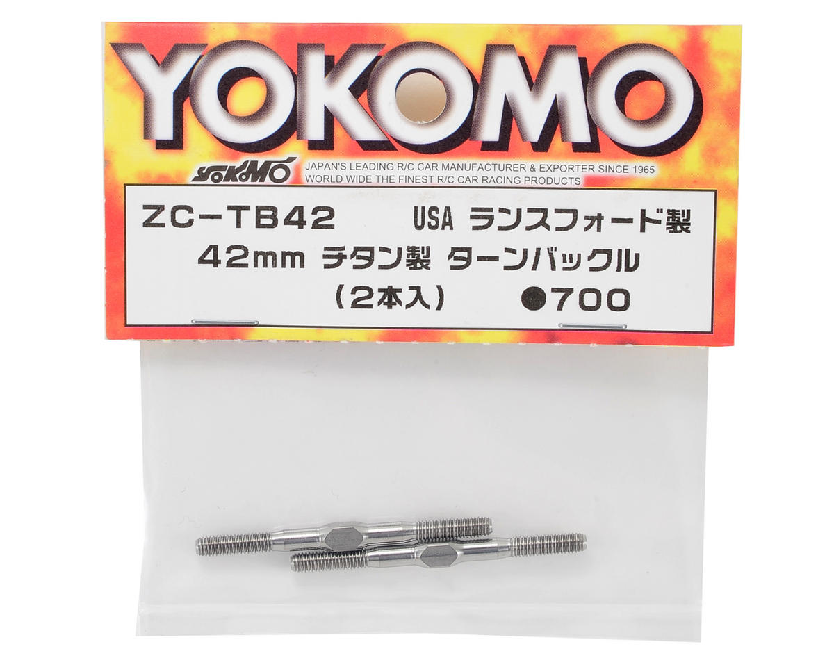 Yokomo 42mm Titanium Turnbuckle (2)
