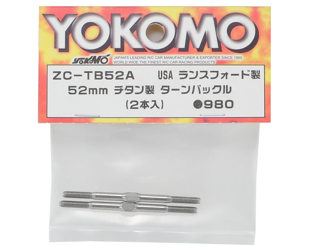 Yokomo B-MAX2 52mm Titanium Wide Chassis Turnbuckle (2)
