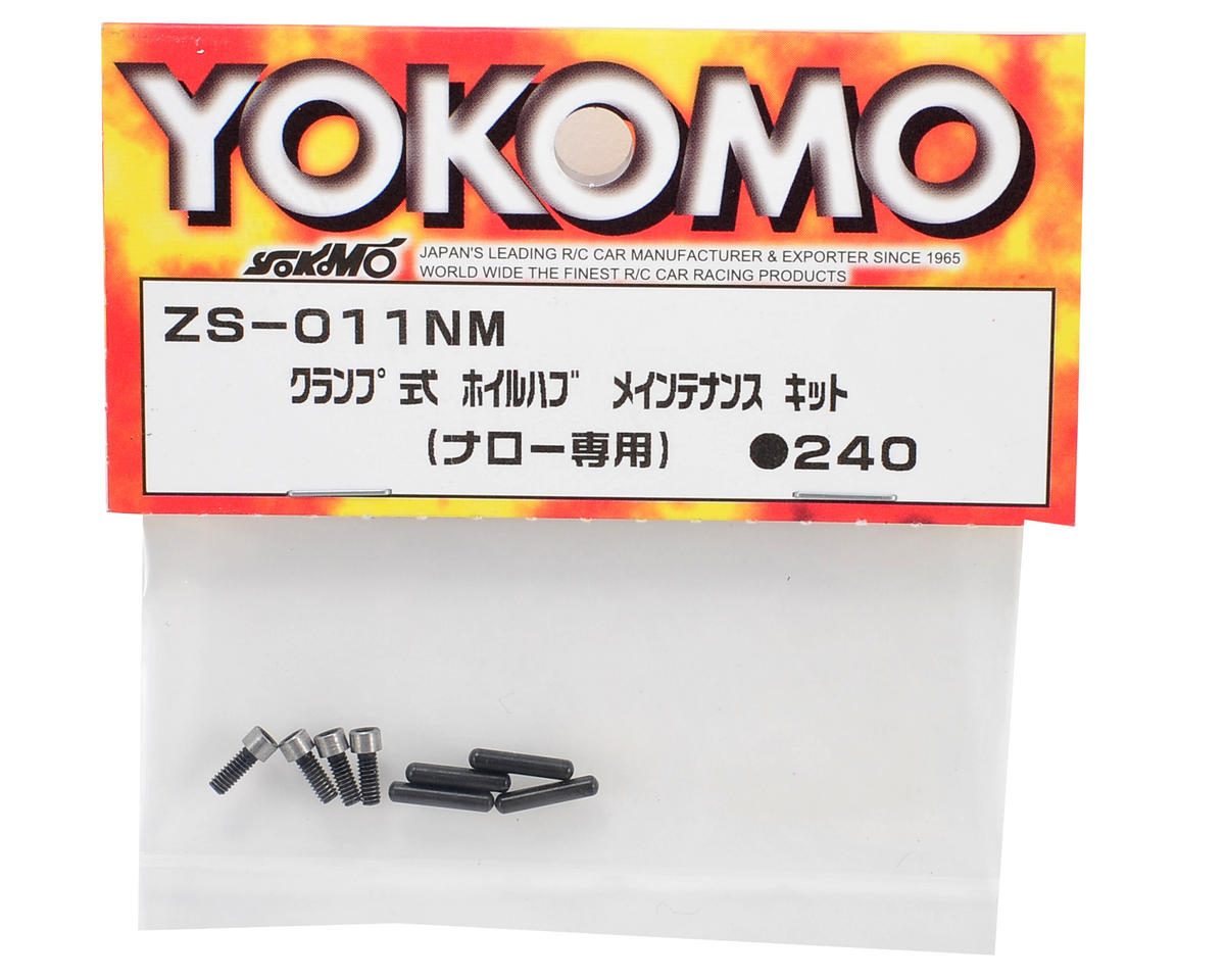 Narrow Clamp Wheel Hub Maintenance Kit by Yokomo