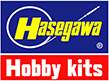 Popular Products by Hasegawa